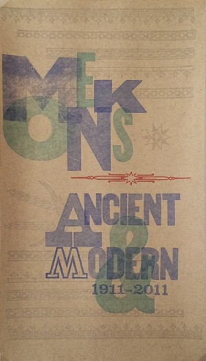 Mekons poster by Laura Thoms