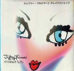 Jeffrey Fulvimari Greatest Hits by Jeffrey Fulvimai