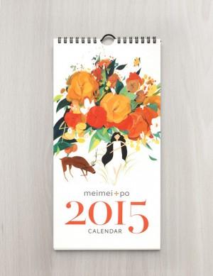 2015 Calendar by Jon Lau