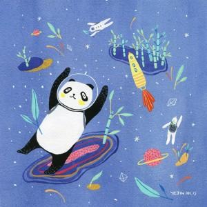 Cosmic Panda by Yejin Oh