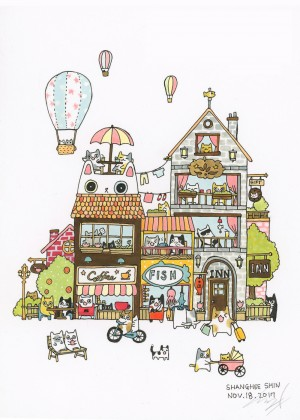 The Small Kitty Town by Shanghee Shin