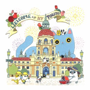 Welcome to My Town by Shanghee Shin Print