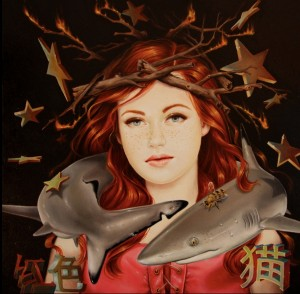 Red by Susanne Apgar